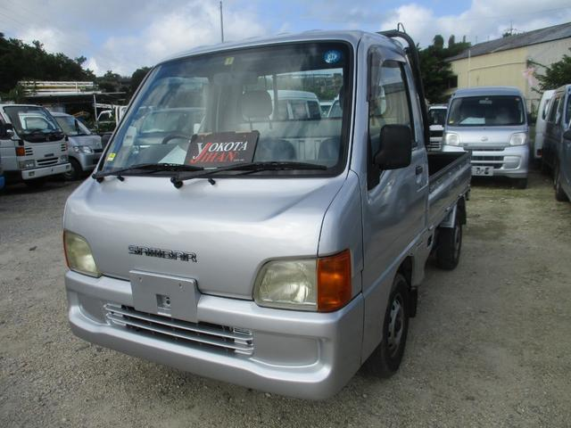 沖縄県の中古車ならサンバートラック 4WDオートマ車エアコンパワステ付き