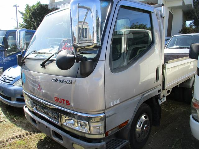沖縄県の中古車ならキャンター ロングカスタム