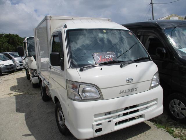 沖縄県中頭郡西原町の中古車ならハイゼットトラック 保冷車