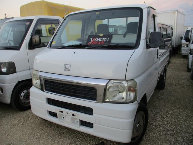 沖縄県の中古車ならアクティトラック アタック