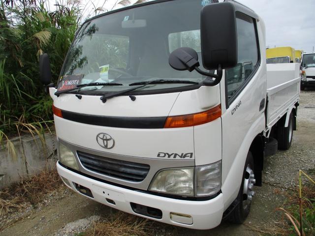 沖縄県の中古車ならダイナトラック 2トン積載低床垂直パワーゲート付