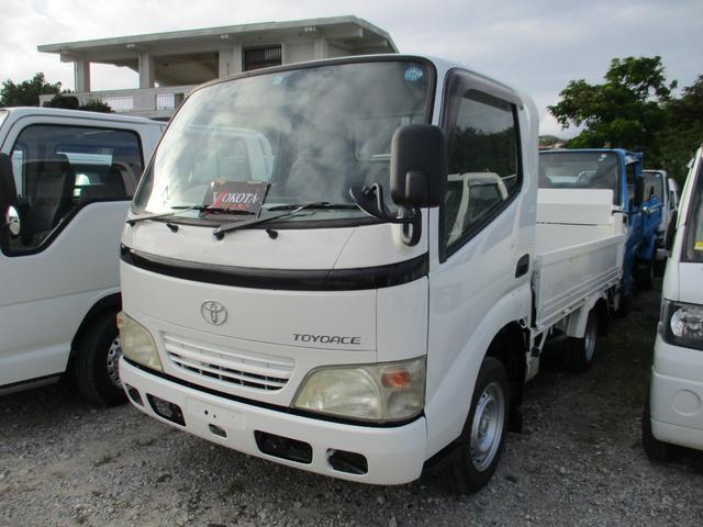 沖縄県の中古車ならトヨエース 950K積載車垂直パワーゲート付
