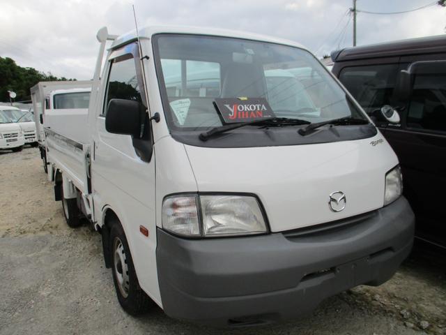 沖縄県の中古車ならボンゴトラック