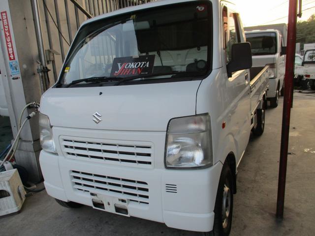 沖縄県の中古車ならキャリイトラック
