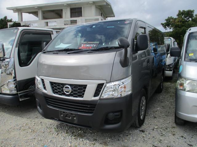 沖縄県の中古車ならNV350キャラバンワゴン DX