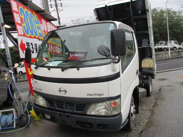 沖縄県の中古車ならデュトロ 2トン低床ダンプオートマ車