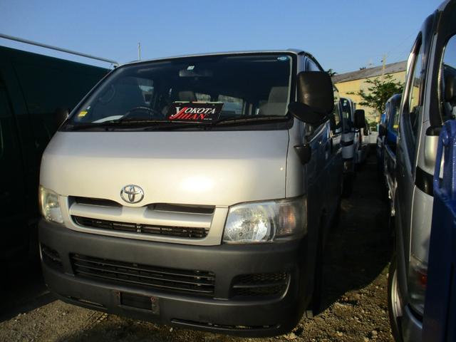 沖縄県の中古車ならハイエースバン