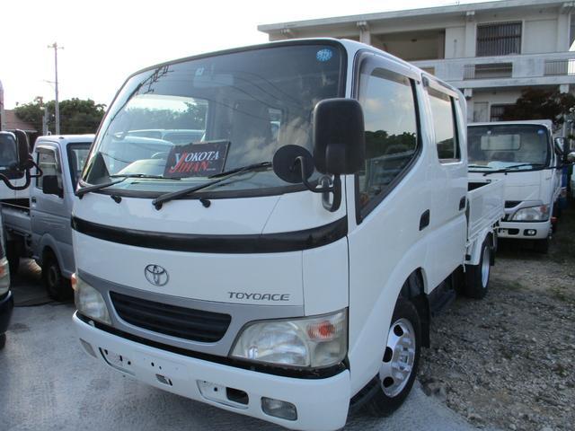 トヨタ トヨエース Wキャブ1150K積載低床