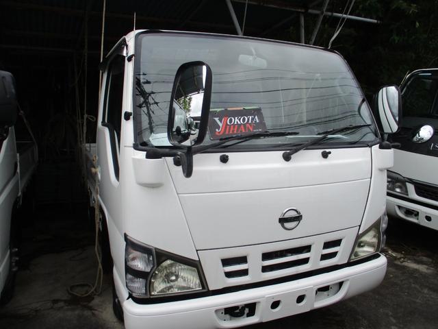 沖縄県中頭郡西原町の中古車ならアトラストラック