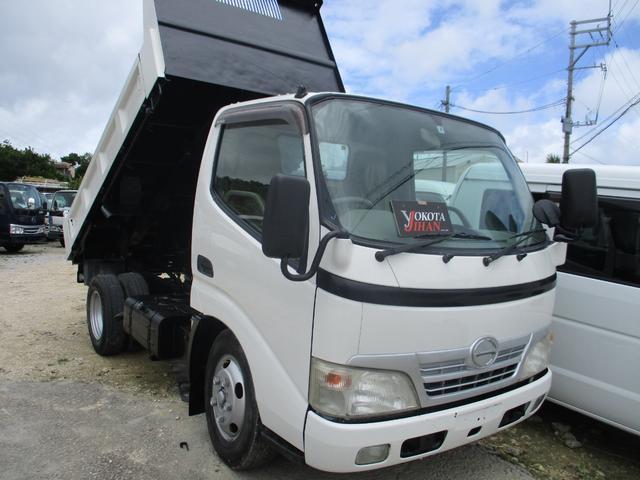 沖縄県の中古車ならデュトロ 3トン全低床強化ダンプ