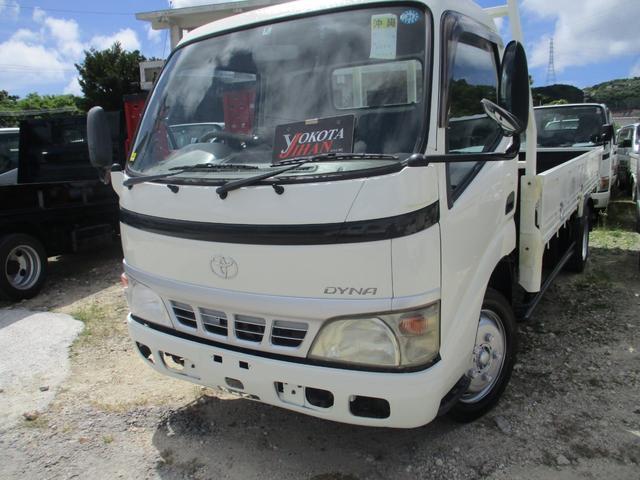 トヨタ 2トンロングDX