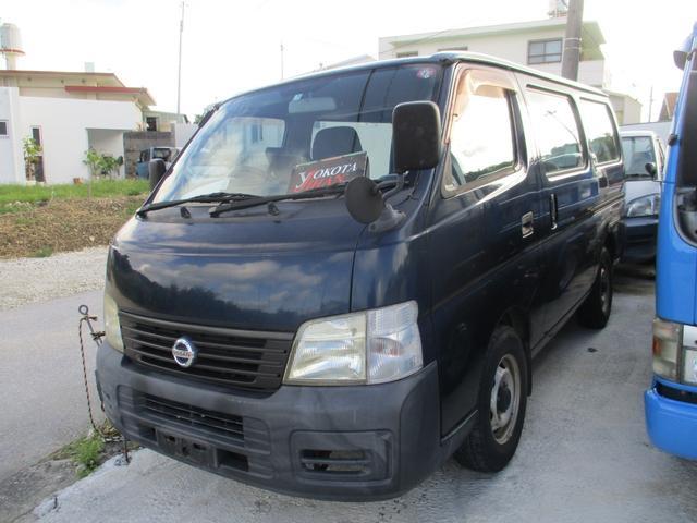 沖縄県の中古車ならキャラバン ロングDX
