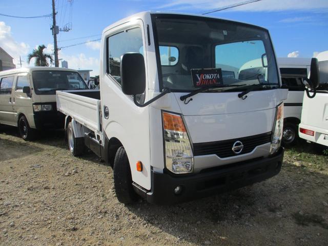 沖縄県の中古車ならアトラストラック 1.5トン積載