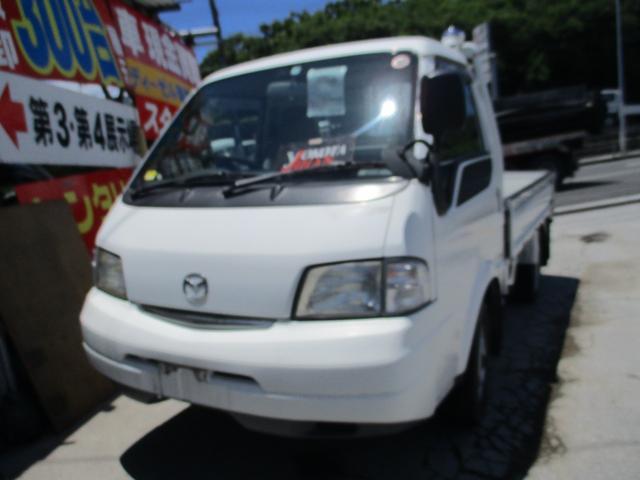 マツダ ボンゴトラック 4WD1トン積載
