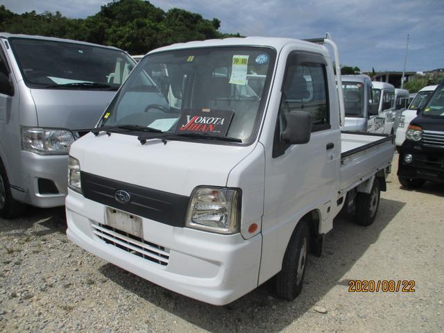 沖縄県の中古車ならサンバートラック  4WDエアコンパワステ