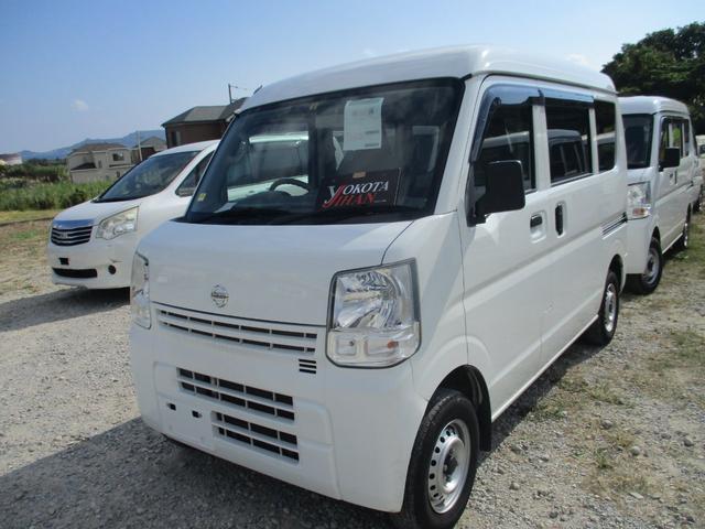 沖縄県の中古車ならNV100クリッパーバン DX