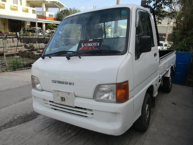 沖縄県の中古車ならサンバートラック  4WD