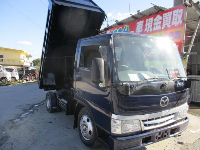沖縄県の中古車ならタイタントラック  2t積ダンプ