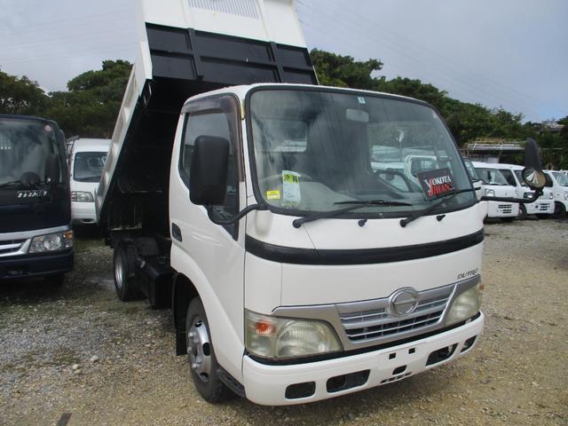 沖縄県の中古車ならデュトロ 全低床強化ダンプ 2トン積載
