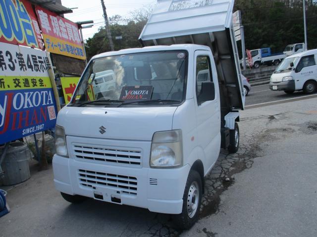 沖縄県の中古車ならキャリイトラック ダンプ 0.35t