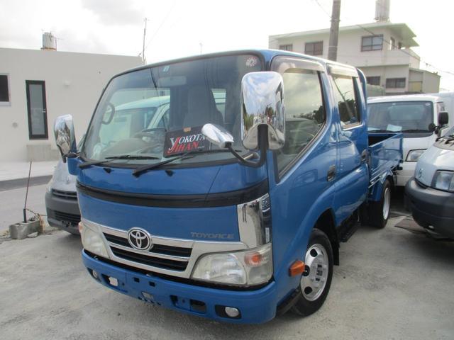 沖縄県の中古車ならトヨエース  Wキャブ 積載1100kg