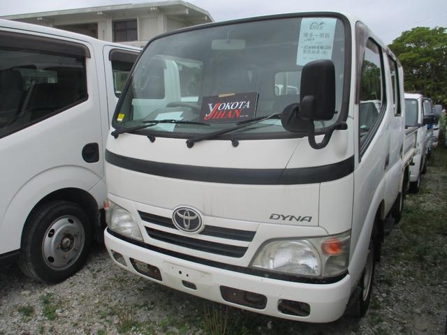 沖縄県の中古車ならダイナトラック  Wキャブ 1t積