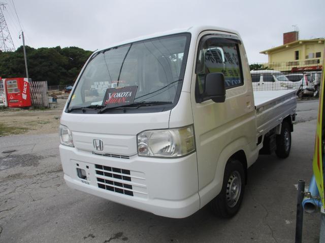 沖縄県中頭郡西原町の中古車ならアクティトラック SDX