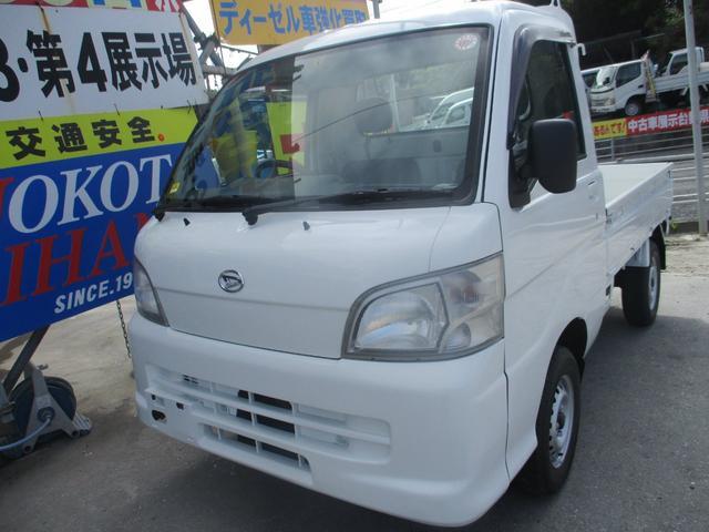 沖縄県の中古車ならハイゼットトラック エアコン・パワステ スペシャル 4WD
