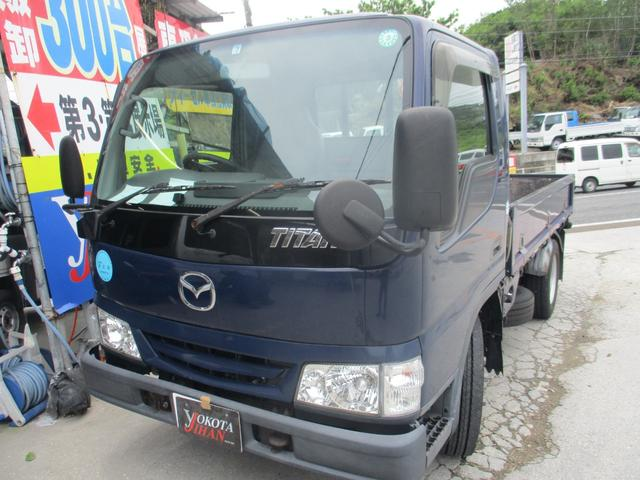 沖縄県の中古車ならタイタントラック DX 2950K積載4ナンバー
