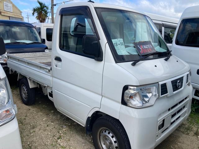 沖縄県の中古車ならNT100クリッパートラック SD 三方開
