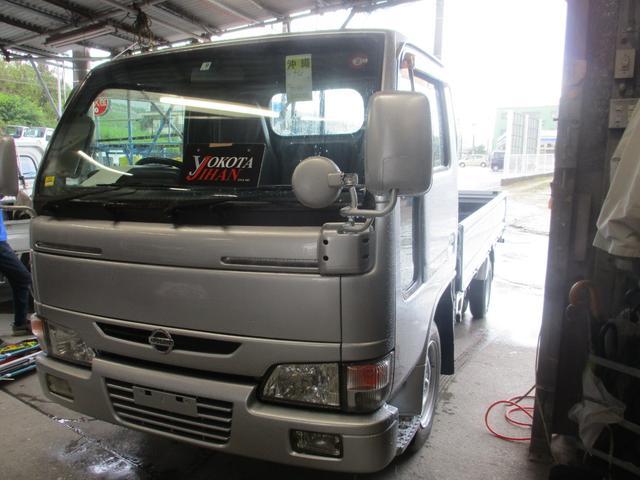 沖縄県の中古車ならアトラストラック ベースグレード
