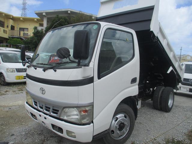沖縄県の中古車ならトヨエース ダンプ