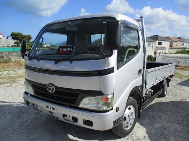 沖縄県の中古車ならダイナトラック  ヒラボディ2tワイドロング