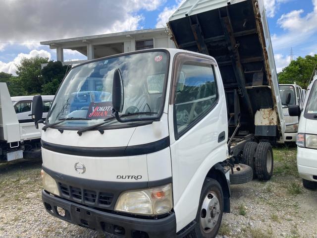 沖縄県の中古車ならデュトロ 低床 ダンプ ディーゼル4.900cc