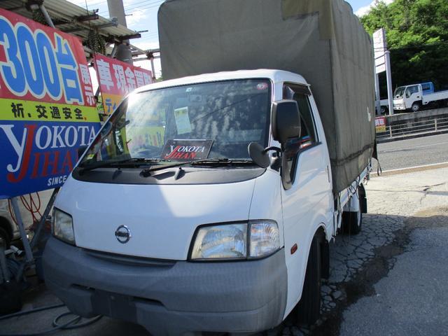 沖縄県の中古車ならバネットトラック ロングスーパーローDX 1トン積載