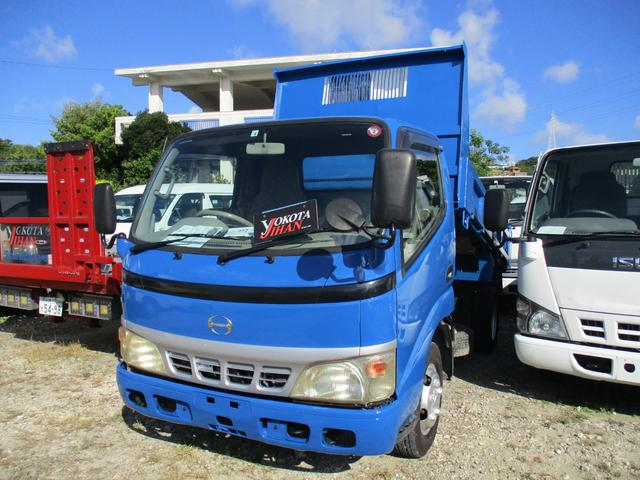 沖縄県中頭郡西原町の中古車ならデュトロ ダンプ 2,000kg積