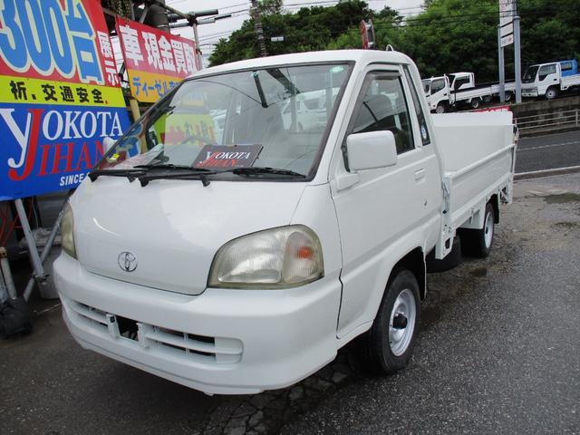 沖縄県の中古車ならタウンエーストラック ロングジャストローDX 垂直パワーゲート付き