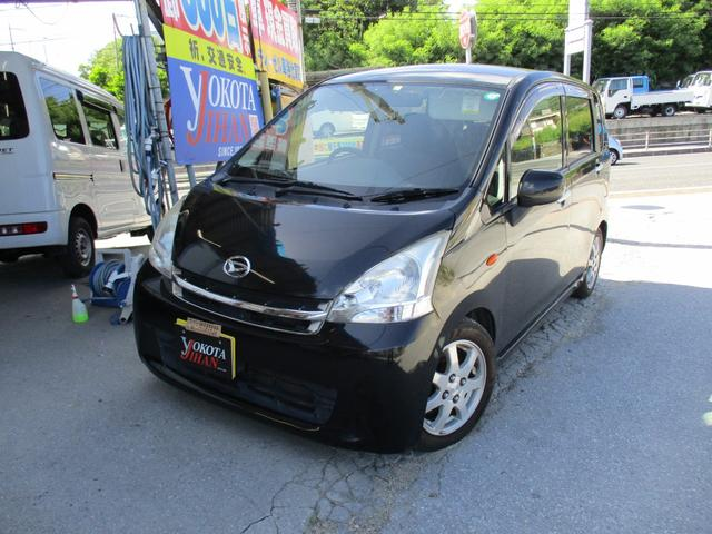 沖縄県那覇市の中古車ならムーヴ X