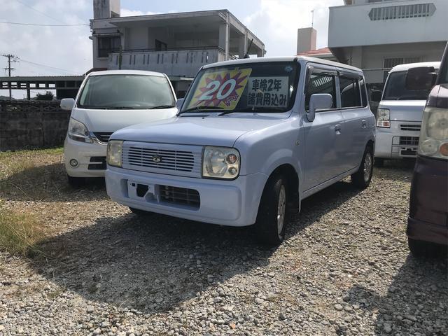 沖縄県名護市の中古車ならアルトラパン X