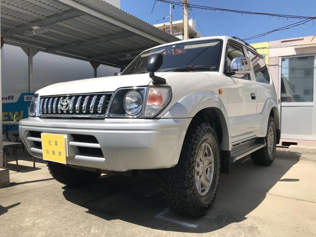 沖縄の中古車 トヨタ ランドクルーザープラド 車両価格 122万円 リ済込 1997(平成9)年 21.0万km ホワイト