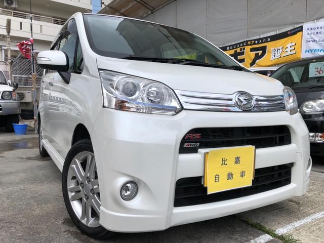 ダイハツ カスタム RS 最上級グレード ☆美車☆
