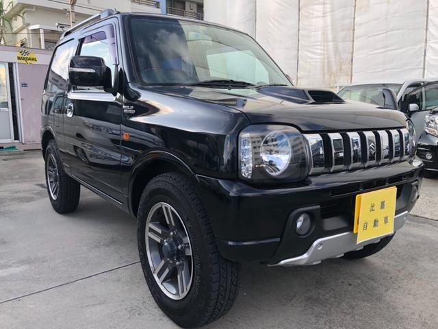 沖縄県の中古車ならジムニー ワイルドウインド・本土仕入車・TV・ナビ・ETC