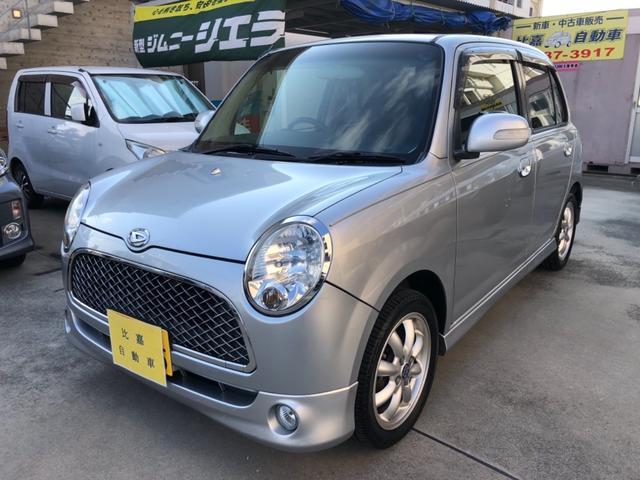 沖縄県那覇市の中古車ならミラジーノ ミニライト・本土仕入・可愛い希少車です。