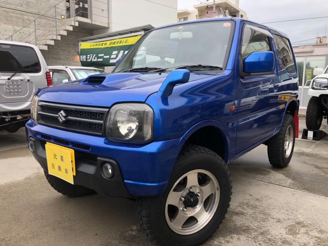 沖縄の中古車 スズキ ジムニー 車両価格 98万円 リ済込 2005(平成17)年 10.2万km ブルーM