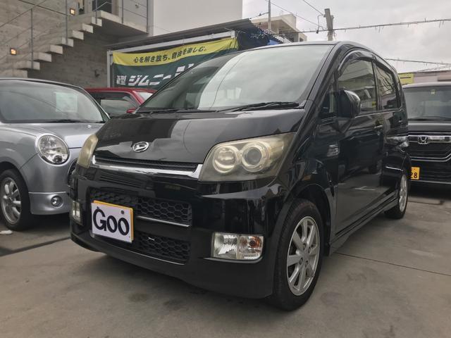 沖縄の中古車 ダイハツ ムーヴ 車両価格 33万円 リ済込 2008(平成20)年 19.8万km ブラック