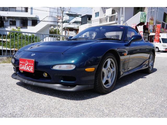 沖縄県の中古車ならRX-7 タイプR