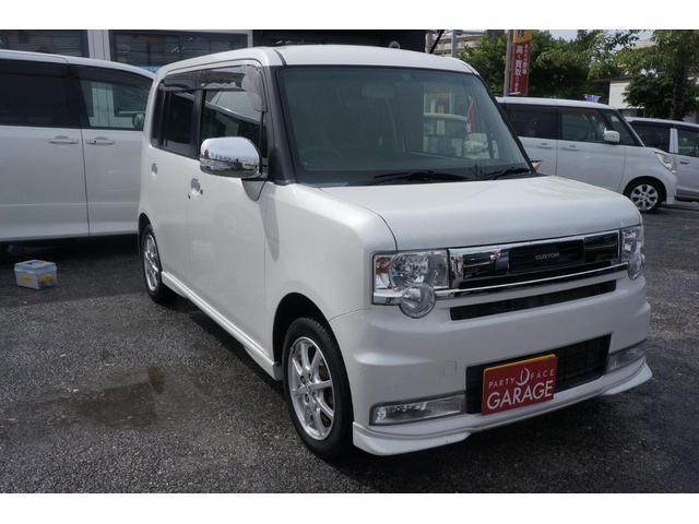 沖縄県中頭郡中城村の中古車ならピクシススペース カスタム G 人気のパールホワイト
