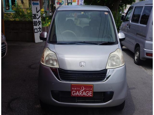 沖縄県の中古車ならライフ パステル