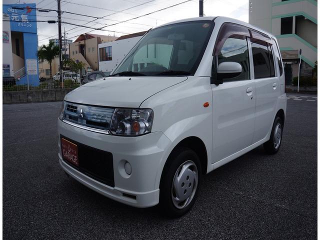 三菱 レンタアップ・現状車