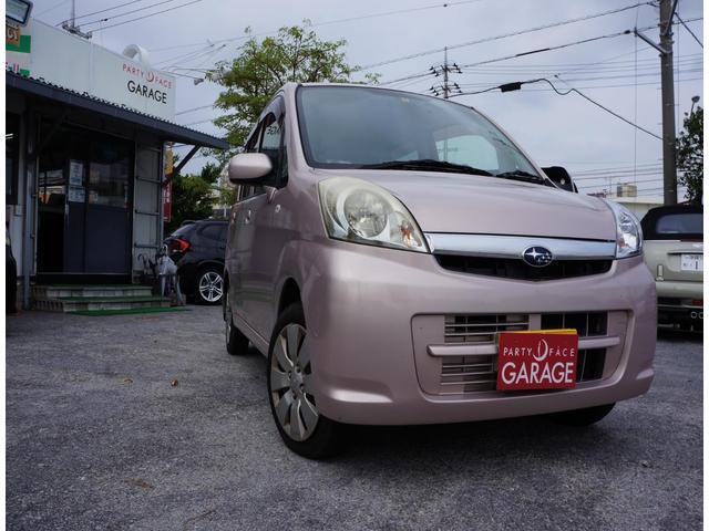 沖縄県の中古車ならステラ L レンタアップ&現状販売車